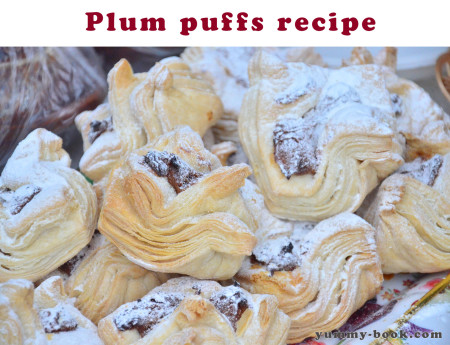 Puffs with plums recipe