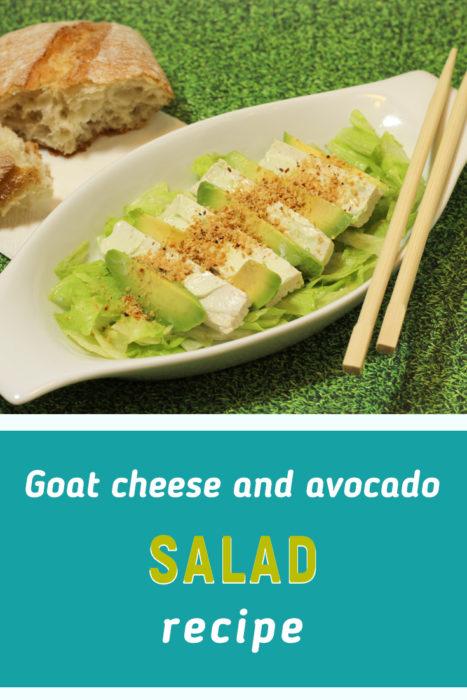 avocado goat cheese salad recipe