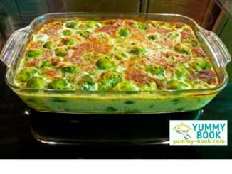 brussels sprouts casserole bacon