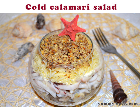 Cold calamari salad recipe