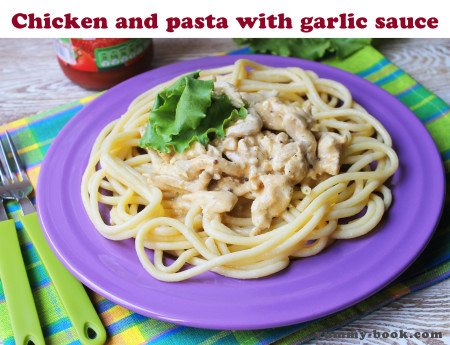 chicken and pasta recipes for dinner