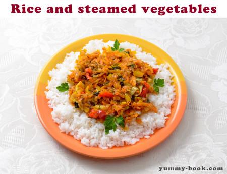 rice vegetables recipe