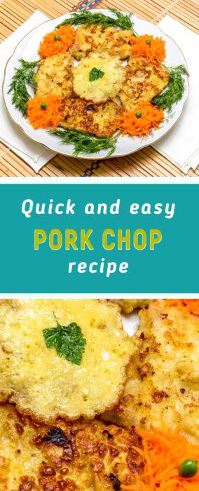 Pork chops recipes pan fried