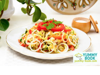 bell pepper salad recipe